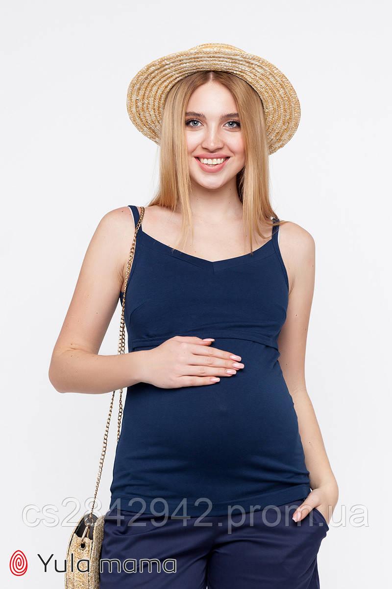 Майка для вагітних і годуючих (Футболка для беременных и кормящих) MAY NR-20.051