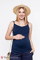 Майка для вагітних і годуючих (Футболка для беременных и кормящих) MAY NR-20.051, фото 1
