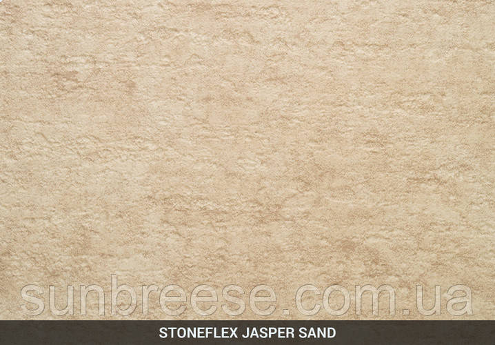Армована мембрана StoneFlex, Jasper Sand