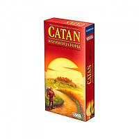 Колонизаторы: Catan. Расширение для 5-6 игроков. (3-е рос. издание). Настольная игра.
