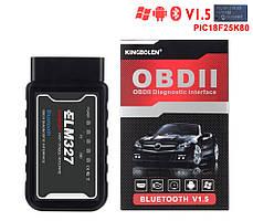 Автосканер KINGBOLEN ELM327 OBD-II (OBD2) Bluetooth адаптер для диагностики PIC18F25K80 FW V1.5 Full