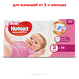 Підгузки Huggies Ultra Comfort для дівчаток 3 (5-9кг), 56шт, фото 2