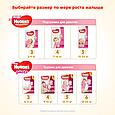 Підгузки Huggies Ultra Comfort для дівчаток 3 (5-9кг), 56шт, фото 8