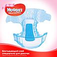 Підгузки Huggies Ultra Comfort для дівчаток 3 (5-9кг), 56шт, фото 3
