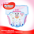 Підгузки Huggies Ultra Comfort для дівчаток 3 (5-9кг), 56шт, фото 5