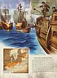 Пірати Ілюстрований атлас, фото 10