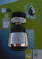 Аэратор поворотный двухрежимный Aquamix EcoPlanet , фото 1