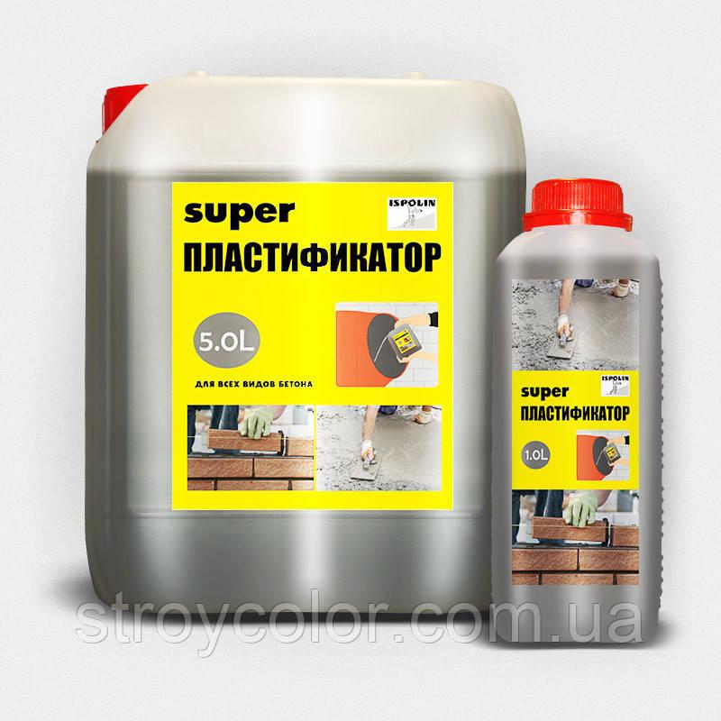 SUPER Пластификатор для бетона Ispolin 5л. (Супер пластификатор исполин)