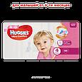 Підгузки Huggies Ultra Comfort для дівчаток 4 (8-14кг), 50шт, фото 2