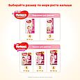 Підгузки Huggies Ultra Comfort для дівчаток 4 (8-14кг), 50шт, фото 4
