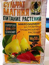Магнію сульфат 20 грам, магній сірчанокислий 7-водний, агрохимикатТехноэкспорт, Росія