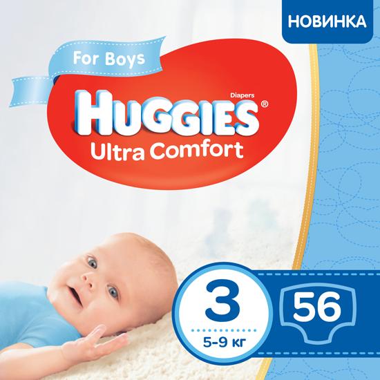 Підгузки Huggies Ultra Comfort для хлопчиків 3 (5-9кг), 56шт