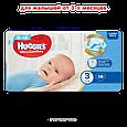 Підгузки Huggies Ultra Comfort для хлопчиків 3 (5-9кг), 56шт, фото 2