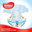 Підгузки Huggies Ultra Comfort для хлопчиків 3 (5-9кг), 56шт, фото 6