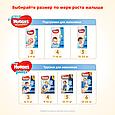 Підгузки Huggies Ultra Comfort для хлопчиків 3 (5-9кг), 56шт, фото 5