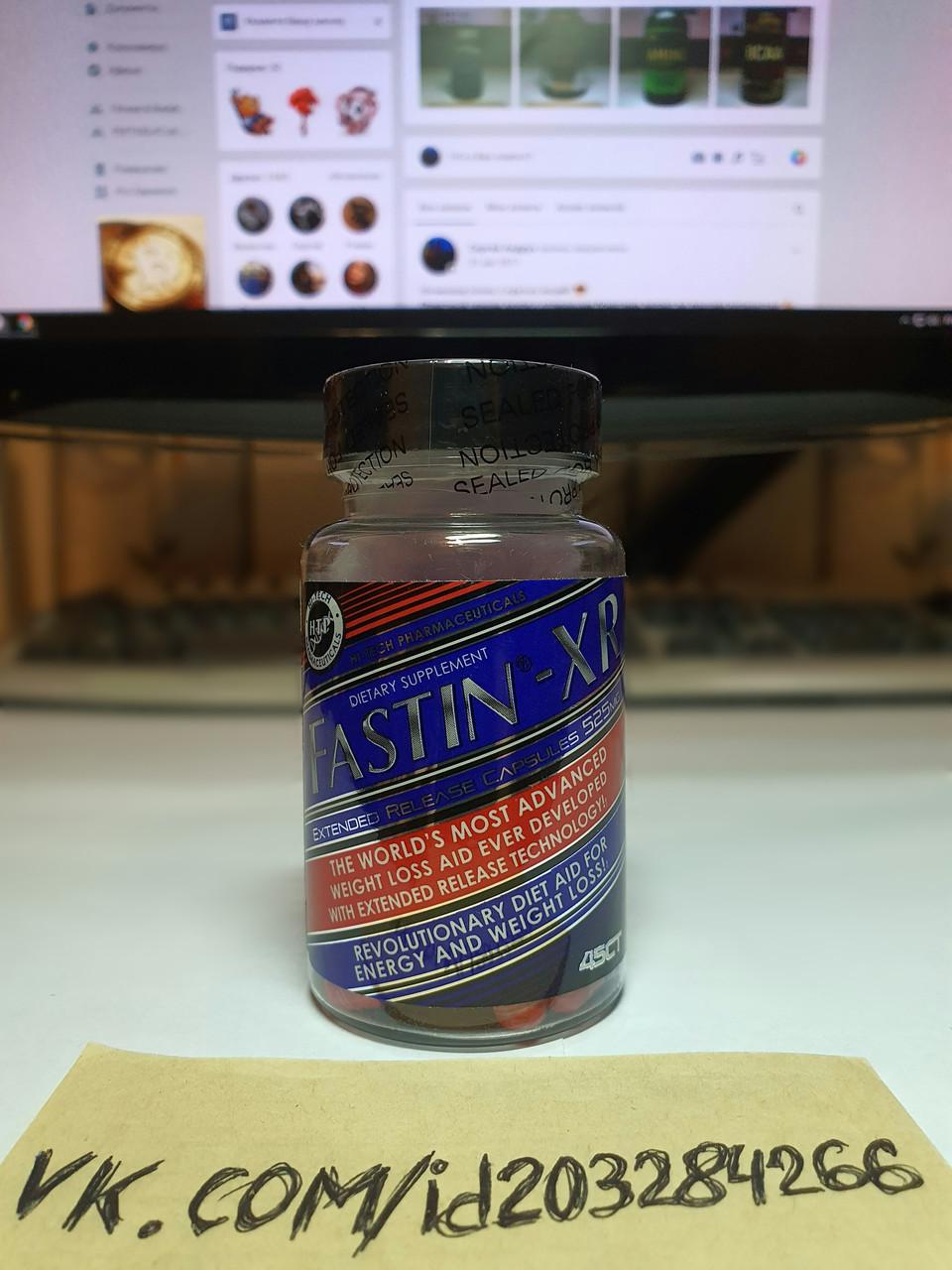 Жиросжигатель Hi-Tech Pharmaceuticals Fastin XR 45 капсул