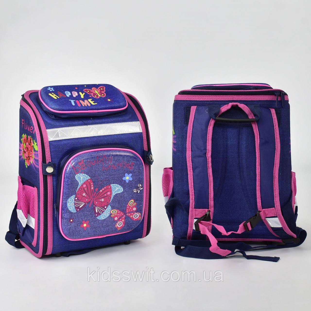 Рюкзак школьный каркасный 1 отделение, 4 кармана, спинка ортопедическая N 00180