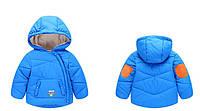 Куртка детская демисезонная Chicky синяя