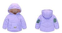 Куртка детская демисезонная Chicky фиолетовая