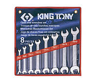 Набор ключей рожковых King Tony 1108MR (8 предметов)