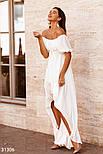 Длинное асимметричное платье с открытыми плечами белое, фото 3
