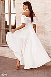 Длинное асимметричное платье с открытыми плечами белое, фото 5