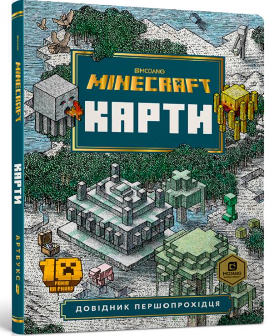 Карти Minecraft