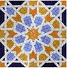 Мозаика Китай