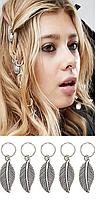 Пирсинг для волос Листики набор 5 шт