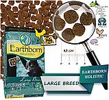 Сухой корм Earthborn Holistic Large Breed для собак крупных пород 12 кг, фото 2