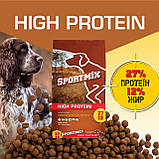 Сухий корм для собак Sportmix DOG High Protein 20 кг, фото 3