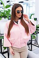 Женская короткая куртка из экокожи розовый