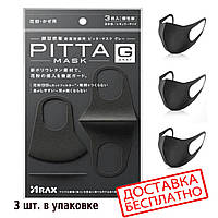 Многоразовая маска PITTA (Япония) - лучший выбор при жаре, 3 штуки в упак. Оригинал!