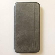 Чехол для Xiaomi Redmi 8 Line Grey