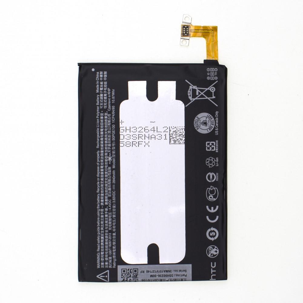Акумуляторна батарея BOPGE100 для мобільного телефону HTC One M9