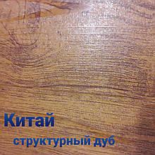 Гладкий лист PRINTECH структурний дуб Китай 0,4 мм