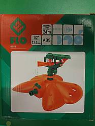 Зрошувач Flo 89275 садибний наземний імпульсний до шлангах 1/2 1 струменевих діапазон 24 м