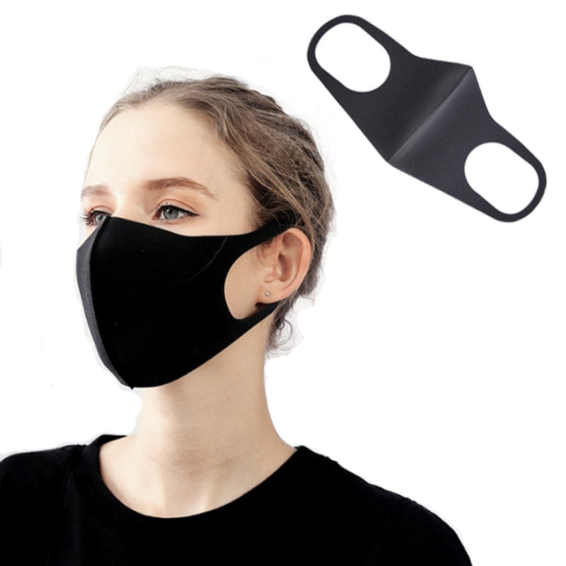 Маска защитная многоразовая однослойная. Многоразовая неопреновая маска для лица