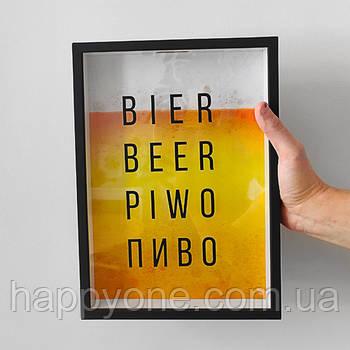 Копилка для крышек от пива Bier