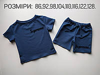 Детский костюм SUPREME ( шорты и футболка) для мальчика. Детская одежда костюмы.