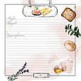 Книга для запису кулінарних рецептів (книга 6) рус, фото 6