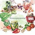 Книга для запису кулінарних рецептів (книга 6) рус, фото 7