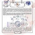 Книга для запису кулінарних рецептів (книга 6) рус, фото 9