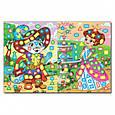 Чарівна мозаїка з наліпками. Жовта. 600 наліпок, фото 2