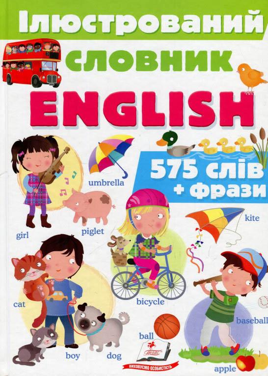 Ілюстрований словник. English