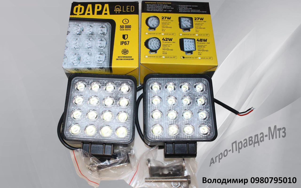 LED Фара 48Вт (3Вт-16лампочок) широкий промінь