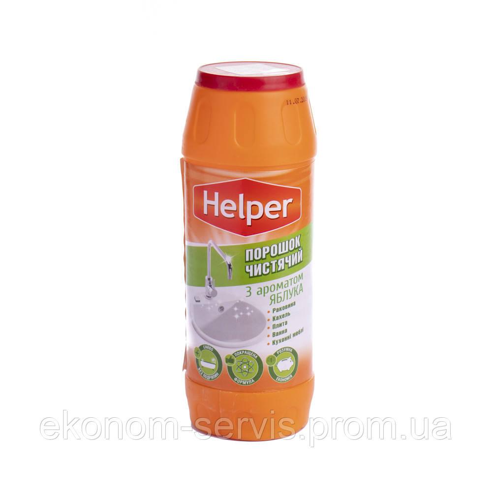 Чистящий порошок Helper Яблоко, 500 г