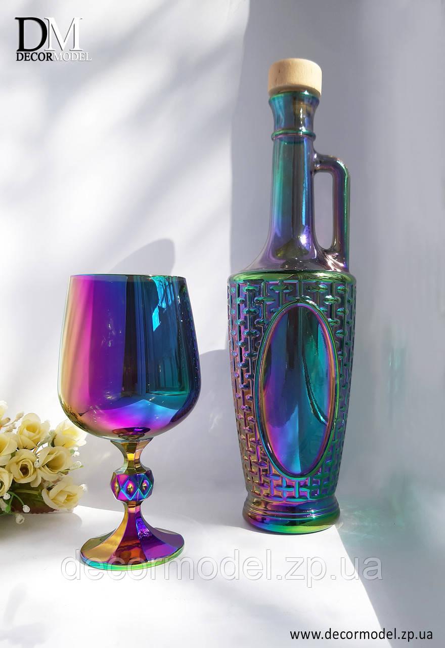 """Бутылка стеклянная, емкость  """"СИЯНИЕ""""  (цвет: РАДУГА)"""
