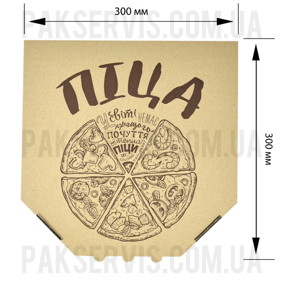 Коробка для пиццы 300х300х35 бурая с рисунком 1/50