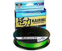 Шнур рыболовный 8-ми жильный Shimano Kairiki 150м (0.19мм)